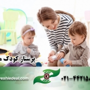 پرستار کودک مرزداران