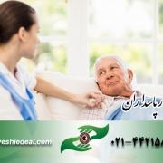 پرستار بیمار پاسداران