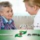 پرستار سالمند در پیروزی