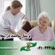 پرستار سالمند در سعادت آباد