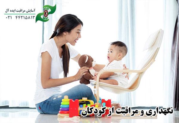 مراقبت از کودکان مبتلا به اسهال