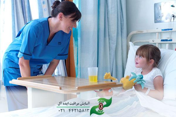 وظایف پرستار کودک بیمار